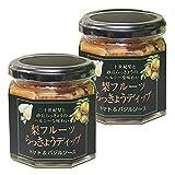 梨フルーツらっきょディップ(トマト&バジルソース)1瓶165g