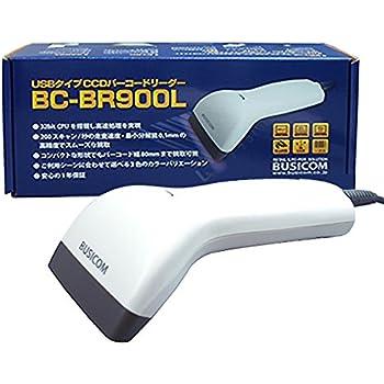ビジコム バーコードリーダー 二アレンジCCD USB 白 液晶読取対応 BC-BR900L-W