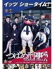 つばめ刑事 2巻 [DVD]