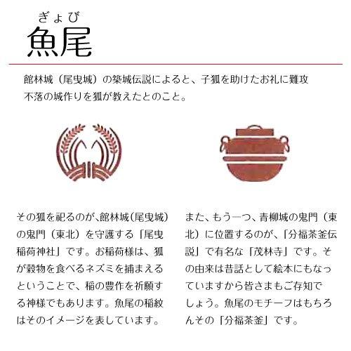 三田三昭堂『飾り原稿用紙躑躅鑑(つつじかがみ)』