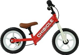 バランス感覚育成バイク 12インチ キックバイク ペダル無し自転車 ブレーキ付き ランニングバイク CHIBICLE12-RD レッド
