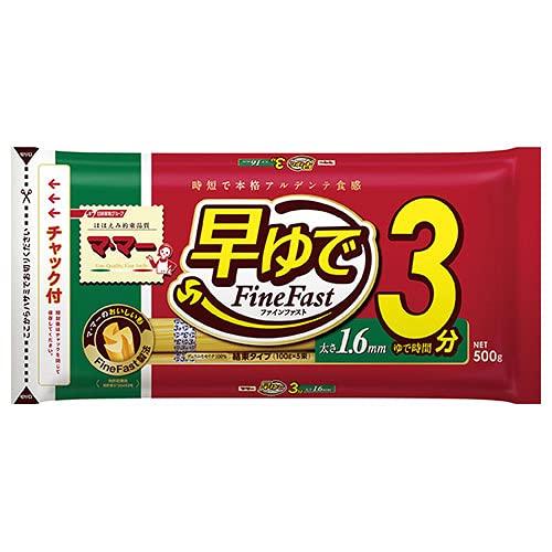 日清フーズ マ・マー 早ゆで3分スパゲティ FineFast 1.6mm チャック付結束タイプ 500g×20袋入