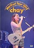 chayメリクリツアー2015~みんなのことが好きで好きで好きすぎるから~[DVD]