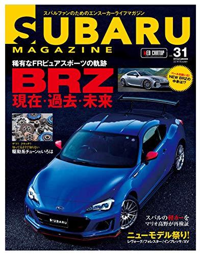 SUBARU MAGAZINE Vol.31 (CARTOP MOOK)
