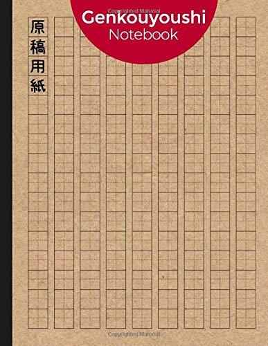 Japanese Genkouyoushi Notebook: 120 Kanji Practice sheets to learn the Japanese kanji for self-study