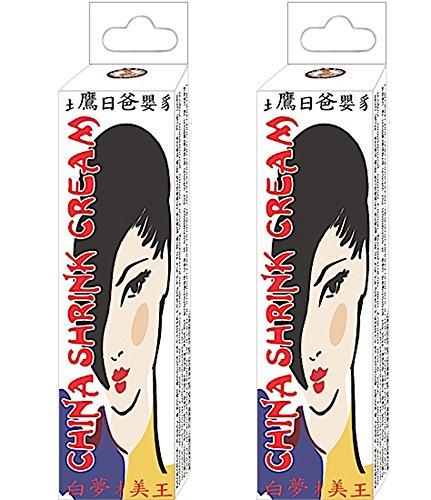 Nasswalk China Shrink Cream, 0.5-Ounce Box - 2 Pack