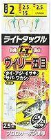 ヤマシタ(YAMASHITA) ライトウィリー五目仕掛 LTUN3B 2-2.5-2.5