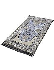 Praytime Medical Prayer Mat, foam Fabric and Memory Foam, 5036