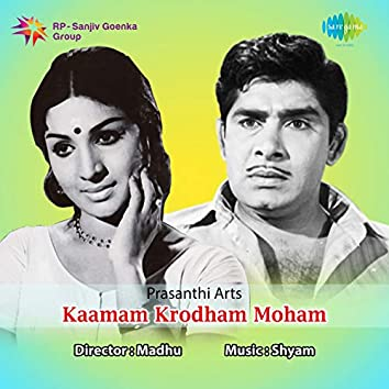 Kaamam Krodham Moham (Original Motion Picture Soundtrack)