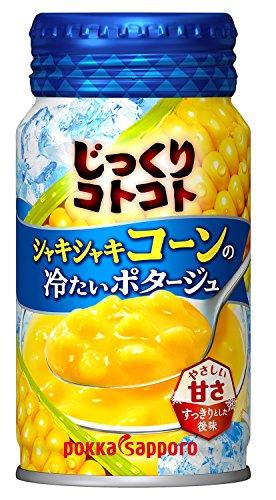 ポッカサッポロ じっくりコトコトスープ シャキシャキコーンの冷たいポタージュ 170g×30本