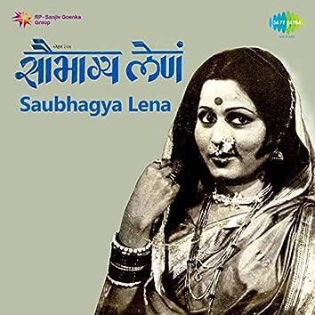 """Mee Jyotishi Mahan (From """"Saubhagya Lena"""") - Single"""
