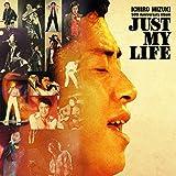 【メーカー特典あり】水木一郎デビュー50周年記念アルバム Just My Life(コースター付)