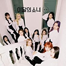 K-POP Monthly Girl LOONA - Mini Repackage Album [XX] (Normal B version) CD + Booklet + PhotoCard + Folded Poster + Tracking Number K-POP Sealed