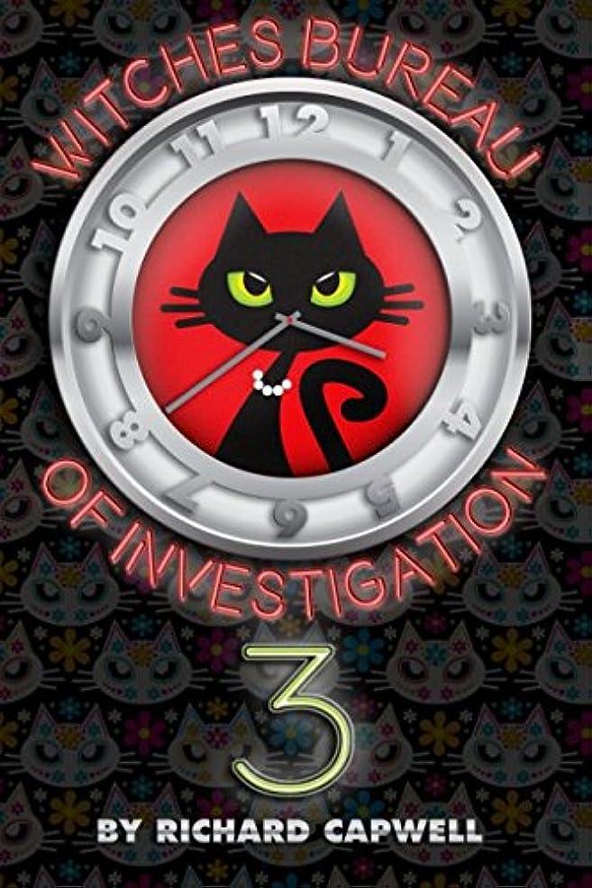 好きであるアルコーブはちみつWBI 3: Witches Bureau Of Investigation 3