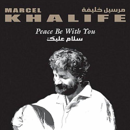 Marcel Khalife