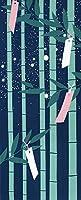 手ぬぐい 四季彩布 季節を彩るてぬぐい 日本製 約90cm×約35cm (7月 七夕)