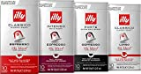 40 x ILLY Compatible * Aluminium Coffee Capsules in 4 Different Flavours - Classico, Forte, Intenso, Lungo