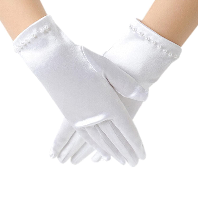 (ワボーズ) Waboats 子供 ドレスグローブ キッズ プリンセスドレス 子供用手袋 パール飾り 無地 フラワーガール ウェディングフォーマル クリスマス 結婚式 発表会など 子供用