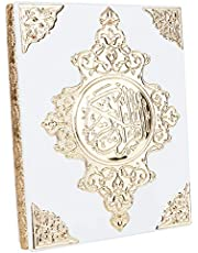 Dania Quran Box, Wood, White and Gold