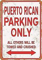 プエルトリコの駐車場のみティンサイン壁鉄絵レトロプラークヴィンテージ金属シート装飾ポスターおかしいポスターぶら下げ工芸品バーガレージカフェホーム