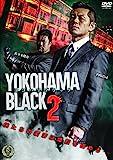 YOKOHAMA BLACK2[DVD]