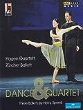 Dance & Quartet: Tre Balletti Di Heinz S