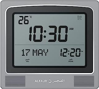 ساعة بصوت الاذان من الفجر، CW-15