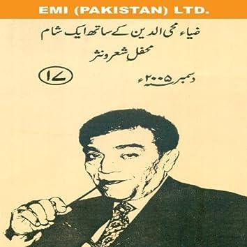 Zia Mohyeddin Ke Saath Eik Sham - Vol-17