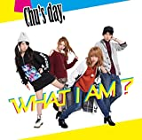 WHAT I AM?