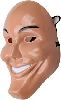 Best purge anarchy masks for halloween Reviews