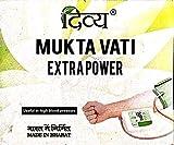 Patanjali 6 x Ramdev Divya Herbal Ayurvedic Mukta Vati (For High Blood Pressure)- Pack of 6(720 tablets)