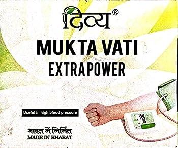 Patanjali 6 x Ramdev Divya Herbal Ayurvedic Mukta Vati  For High Blood Pressure - Pack of 6 720 tablets