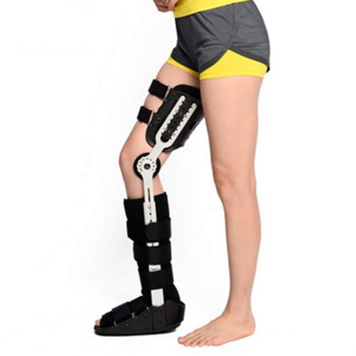 ストレンジャーチェスをする恐ろしい調節可能な膝 - 足首 - 足用装具、大腿膝関節ふくらはぎ足首固定ステント、骨折支援リハビリテーション