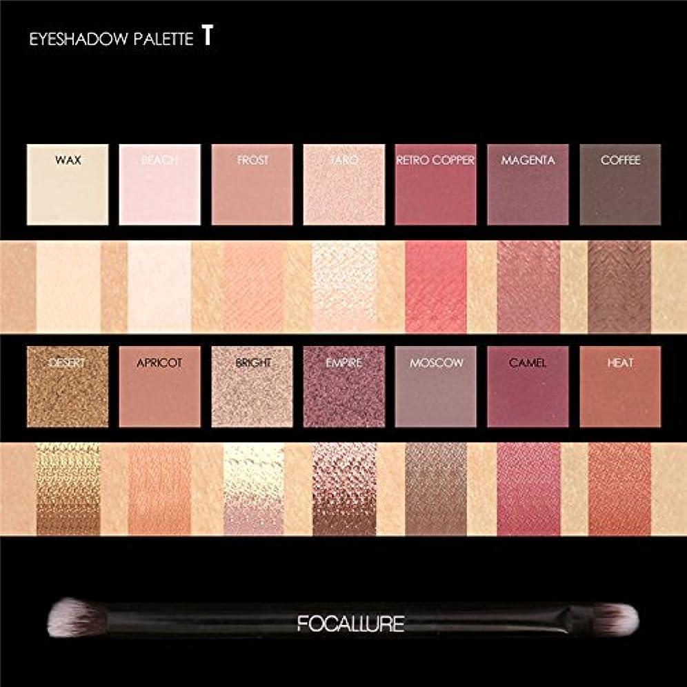 大スイングドック14Colors Eyeshadow Palette Matte Glitter Shimmer Tropical Vacation Eyeshadow Palette with Brush