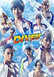 「DIVE!!」The STAGE!! DVD[DMPBA-045][DVD] 製品画像