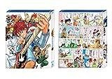 マジンボーン Blu-ray COLLECTION VOL.2[Blu-ray/ブルーレイ]