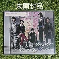"""貴重 Dream""""A""""live 初回限定盤 嵐"""