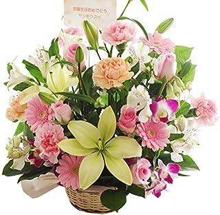 花 生花 フラワーギフト フラワーアレンジメント 誕生日 プレゼント 女性 お祝いのお花 花プレゼント サンモクスイの手作り(アレンジメント 最短でお届け)