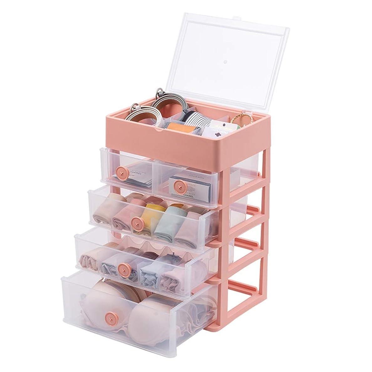 聖人検体可動式XIAOXIAO 収納ボックス透明引き出し多層下着ソックスジュエリー収納別の家庭用プラスチック収納ボックス (Color : Pink, Size : Five floors)