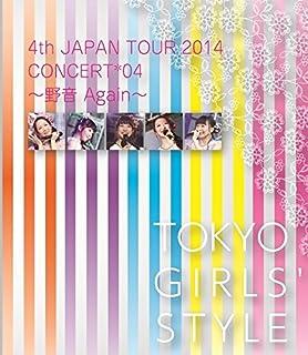 4th JAPAN TOUR 2014 FINAL 野音again (Blu-ray Disc2枚組)