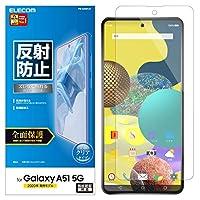 エレコム Galaxy A51 5G 全面保護 フィルム 【画質を損ねない、驚きの透明感】 反射防止 PM-G205FLR