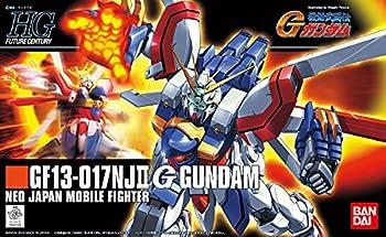 Bandai Hobby - G Gundam - #110 God Gundam Bandai 1/144 HGFC