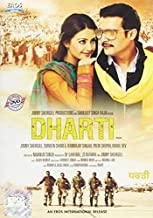 Dharti Bollywood Punjabi DVD With English Subtitles by Jimmy Sheirgill