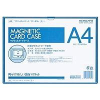 コクヨ マグネットカードケース A4 内寸213×302mm 青 マク-614B 1セット(5枚)