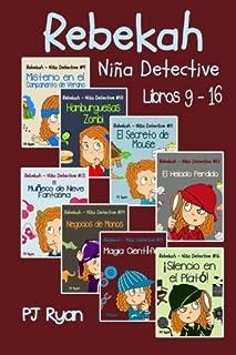 Amazon.com: nino nina - International Shipping Eligible