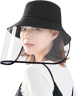 利世(トシヨ) 漁師帽 日よけ帽子 サンバイザー 折りたたみ帽子 防塵 日焼け対策 フェイスカバー 取り外し可能 UVカットキャップ 男女兼用