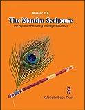 Mandra Scripture: An Aquarian Rendering of Bhagavad Gita (English Edition)