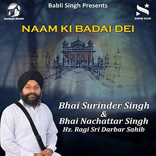 Bhai Nachattar Singh, Bhai Surinder Singh