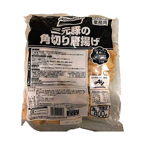 【冷凍】 味の素冷凍 三元豚の角切り唐揚げ 800g 業務用 惣菜 おかず おつまみ 揚げ物