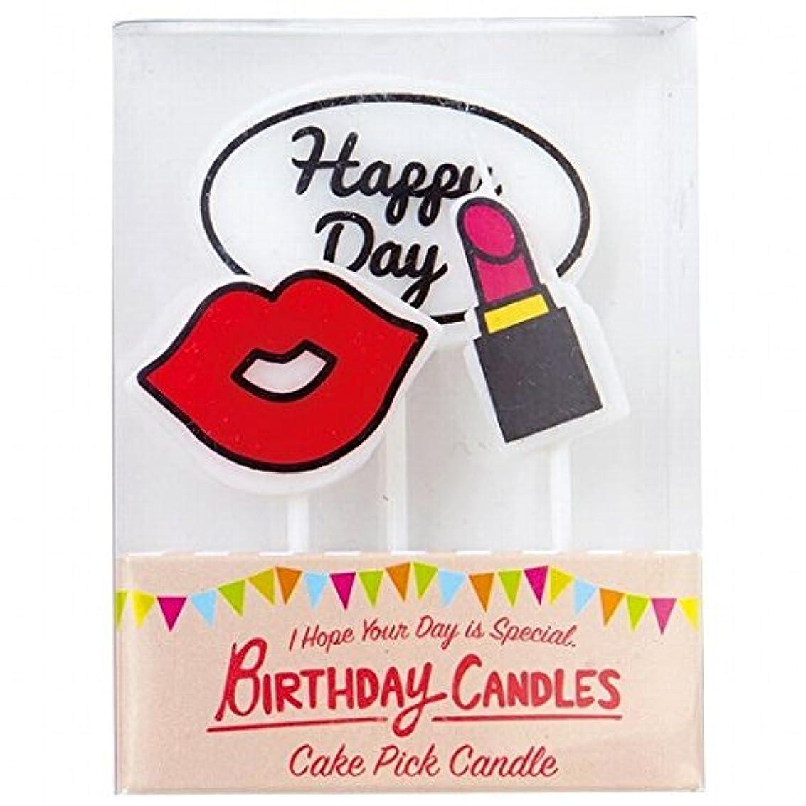 磁器愛情ラフトカメヤマキャンドル(kameyama candle) ケーキピックキャンドル 「レディ」